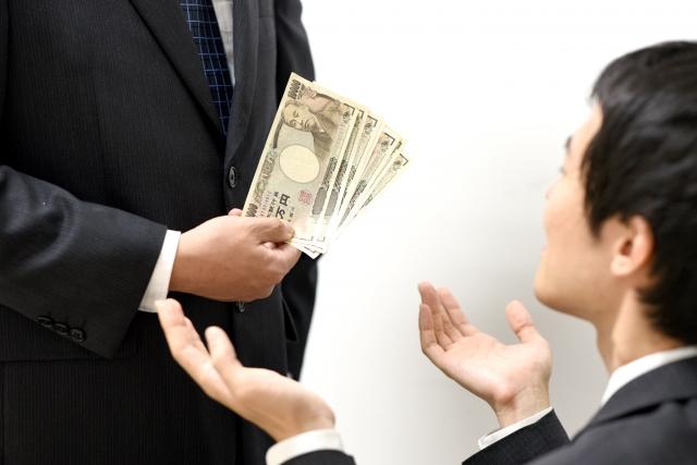 ■他人資本(負債)による資金調達