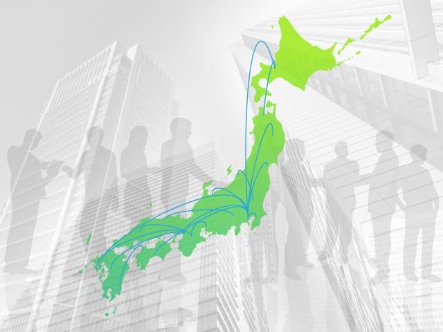 日本全国どこからでもご利用頂けます