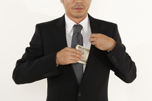 違法なファクタリング業者の特徴