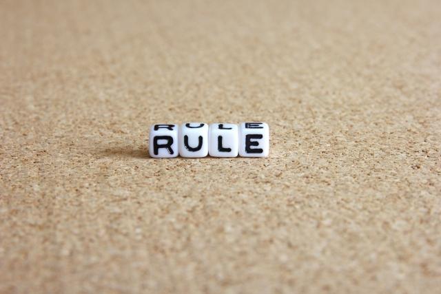 副業に関する基本的なルール