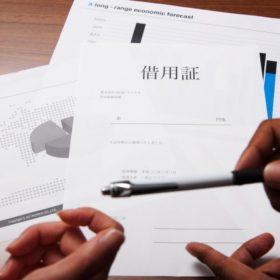 事業資金融資「ビジネスローン」とは?メリット・デメリットを解説